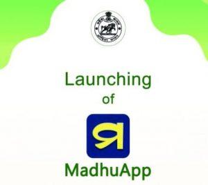 Odisha launches 'Madhu' app to help school students_50.1