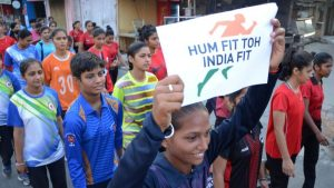 Fit India School Rating System launched as part of Fit India Campaign_50.1