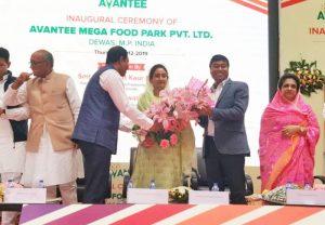 Avantee mega Food Park inaugurated in MP's Dewas_50.1