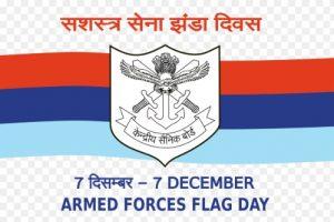 Armed Forces Flag Day: 7 December_50.1