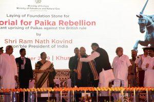 President lays foundation stone for Paika Rebellion memorial in Odisha_50.1