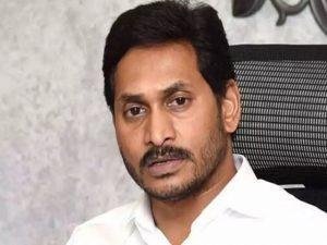 Andhra Pradesh Cabinet approves Disha Bill 2019_50.1