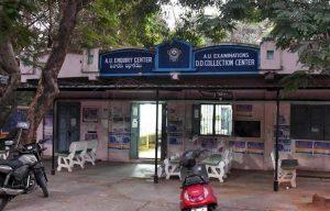Virtual Police Station inaugurated at Andhra University_50.1