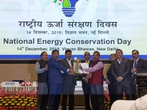 Bureau of Energy Efficiency organises 29th National Energy Conservation Awards_50.1