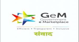 GEM launches national outreach programme 'GeM Samvaad'_50.1