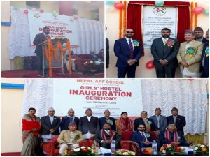 India constructs Girls' Hostel for Nepal Armed Police Force_50.1