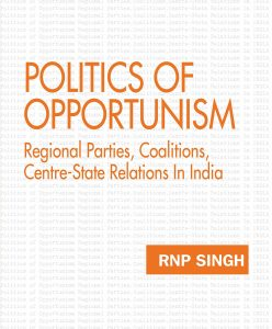 """A book titled """"Politics of Opportunism"""" released by S Gurumurthy_50.1"""
