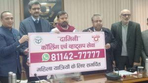 UPSRTC launched 'Damini' helpline service for women_50.1