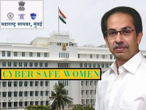 'Cyber Safe Women' initiative launched by Maharashtra Govt_50.1