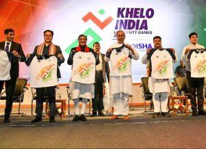 Bhubaneswar to host 1st edition of Khelo India University Games_50.1