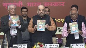 'Karmayoddha Granth': A book on the life of PM Narendra Modi launched_50.1