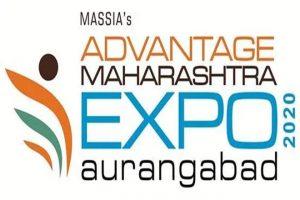 """Maharashtra CM to inaugrates """"Advantage Maharashtra expo 2020""""_50.1"""