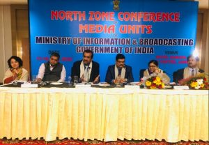3rd North Zone Conference of MIB's of Media Units held in Jammu_50.1