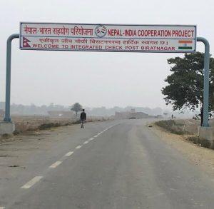 Integrated Check-Post (ICP), Biratnagar inaugurated at India-Nepal border_50.1
