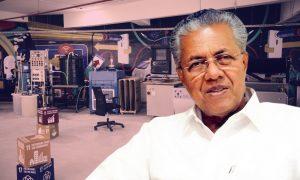 Kerala CM inaugurates India's 1st Super Fab Lab_50.1