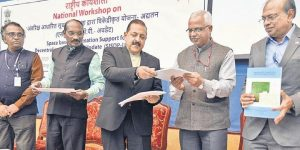 GOI launches Bhuvan Panchayat V3 web Portal developed by ISRO_50.1