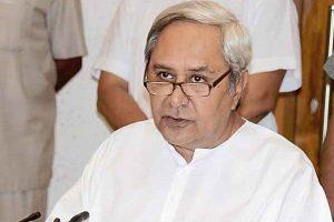 Govt of Odisha launches virtual police station_50.1