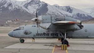 1st indigenous bio-jet fuel aircraft of IAF landed successfully in Leh_50.1