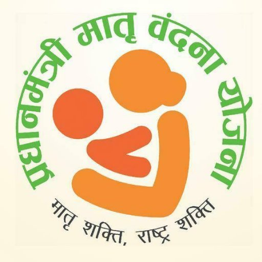 Image Result For Madhya Pradesh Wins First Position For Implementation Of Pmmvy