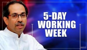5-day working week for Maharashtra govt employees_50.1