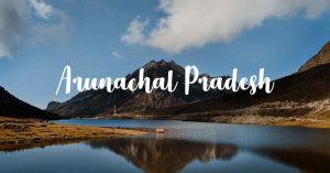 Arunachal Pradesh Statehood Day: 20 February_50.1