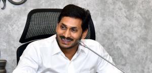 Govt of Andhra Pradesh launched 'Jagananna Vasthi Deevena' scheme for students_50.1