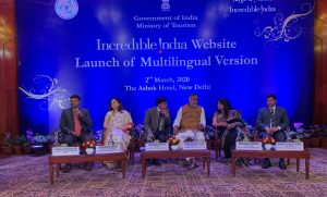 """Multilingual version of """"Incredible India"""" website launched_50.1"""