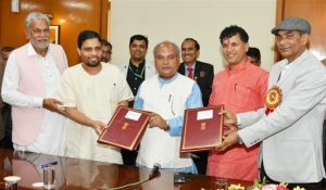 ICAR inks MoU with Patanjali Bio Research Institute_50.1