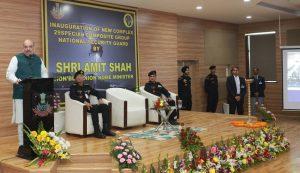 Amit Shah inaugurates NSG Regional Hub at Kolkata_50.1
