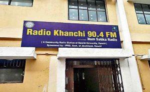 University of Ranchi launches its own Community Radio Station_50.1