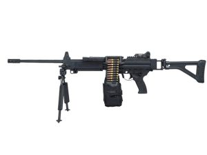 Defence Ministry signs contract with Israeli firm for LMG_50.1