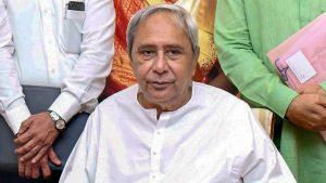 "Odisha government launches ""Mo Jeeban"" programme_50.1"