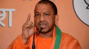 CM Yogi Adityanath constitutes 'Team-11' to beat corona_50.1