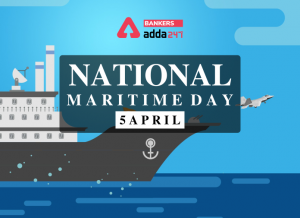 Nation celebrates 57th edition of National Maritime Day_50.1