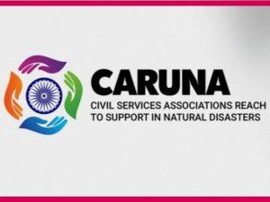 Civil servants launch 'Caruna' initiative to fight Coronavirus_50.1