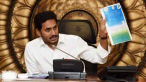 Andhra Govt launches YSR Nirman and COVID-19 portals_50.1
