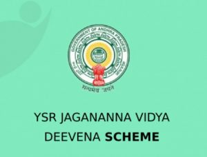 "Andhra Pradesh govt starts ""Jagananna Vidya Deevena Scheme""_50.1"