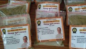 MP govt launches 'Jeevan Amrit Yojana' to boost Immune system_50.1