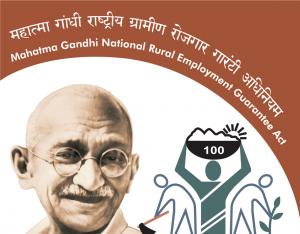 Chhattisgarh gives maximum jobs under MGNREGA amid lockdown_50.1