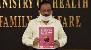 Dr Harsh Vardhan launches multimedia guide 'COVID Katha'_50.1
