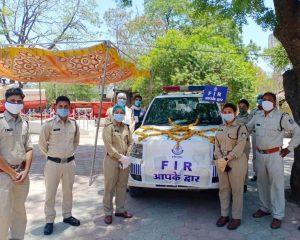 MP govt launches 'FIR Aapke Dwar' Yojana_50.1