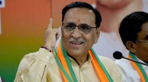 """Atmanirbhar Gujarat Sahay Yojana"" launched in Gujarat_50.1"