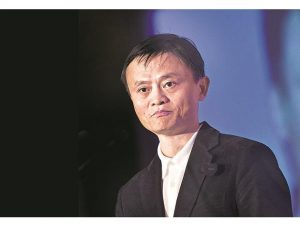 Alibaba's Jack Ma resigns from SoftBank board_50.1