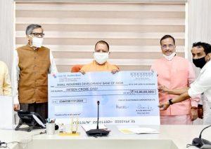 Uttar Pradesh governement launches 'UP Start-up Fund'_50.1