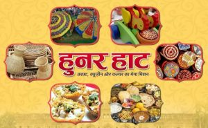 """'Hunar Haat' will restart with the theme """"Local to Global"""" from Sept 2020_50.1"""