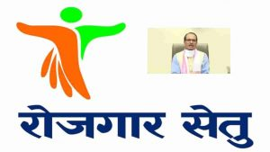 MP govt starts 'Rozgar Setu' scheme for skilled workers_50.1