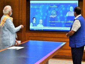PM Modi launches CHAMPIONS: Technology Platform to empower MSMEs_50.1