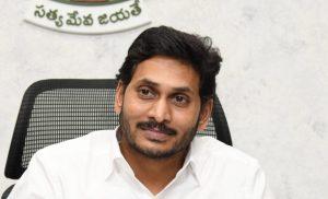 """Andhra Pradesh launches online waste exchange website """"APEMC""""_50.1"""