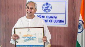 """Odisha cabinet gives state anthem status to """"Bande Utkala Janani""""_50.1"""