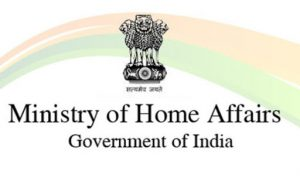 MHA reconstituted a new committee for the welfare of freedom fighters_50.1